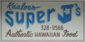 Eat at Super J's